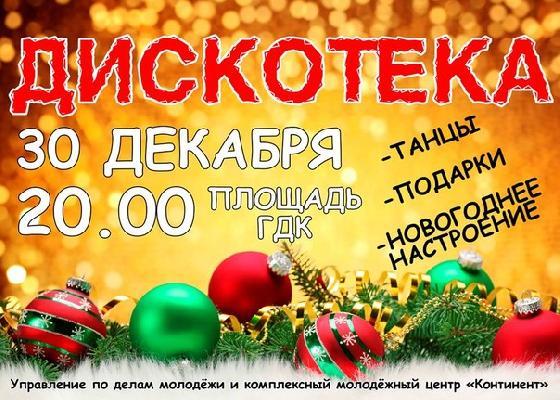 МОСКВА (КАЗАНСКИЙ сценарий нового года 2016 для студентов можно классифицировать нескольким