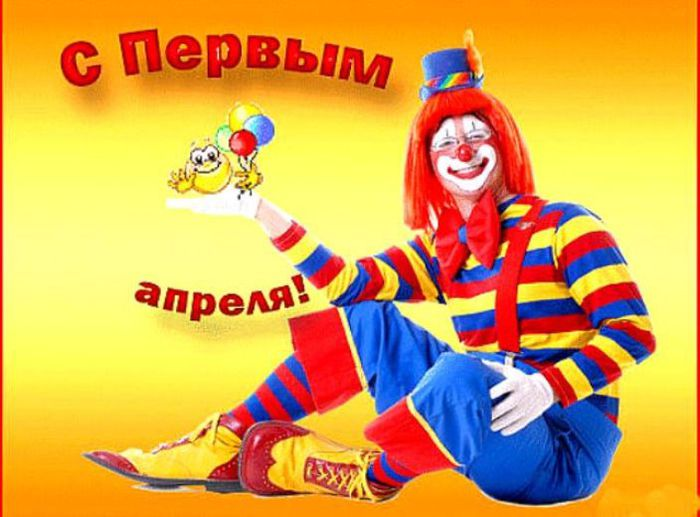 огромными идеи для конкурса на первое апреля библиотеку имени Горького