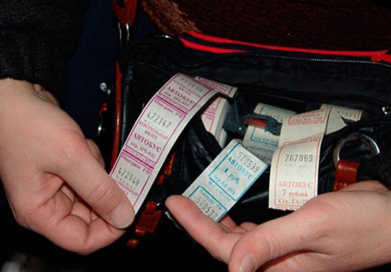 повернулся Оплата проезда в общественном транспорте в целях налога на прибыль был загружен